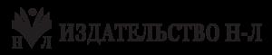 Logo_Izdatelstvo NL
