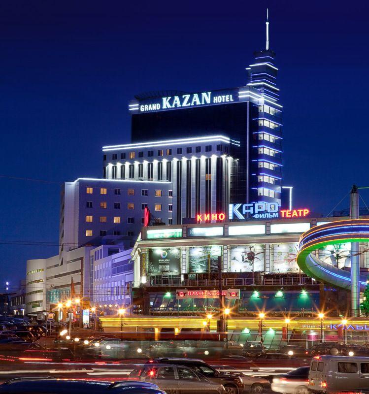 KAZAN hotel1