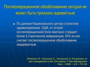 Государственный Медицинский Центр