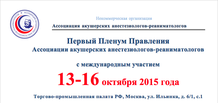 Снимок экрана 2015-05-08 в 9.09.15