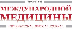 JMM_Логотип