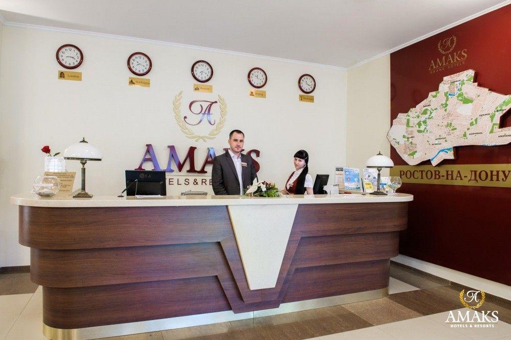 Гостиница АМАКС2