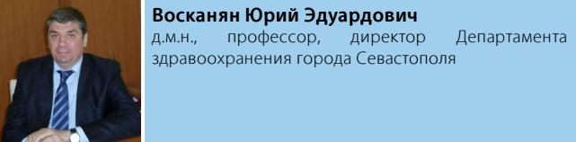 Снимок экрана 2015-06-11 в 11.31.26