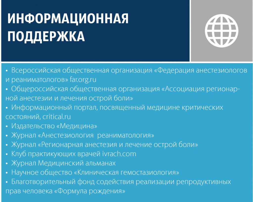 ARF_Челябинск_Условия_печать (2)-7