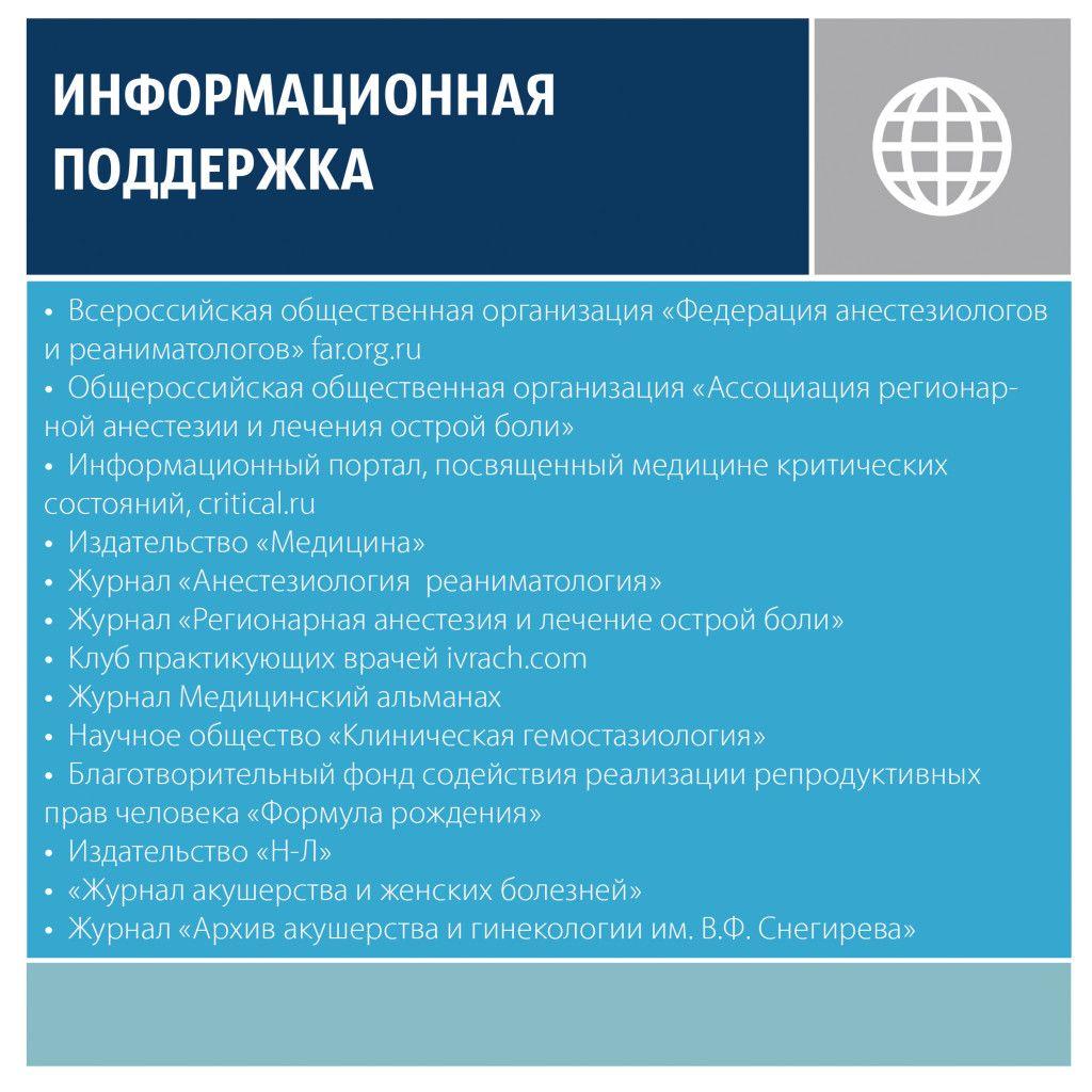 ARF_Питер_Условия_печать (3)-7