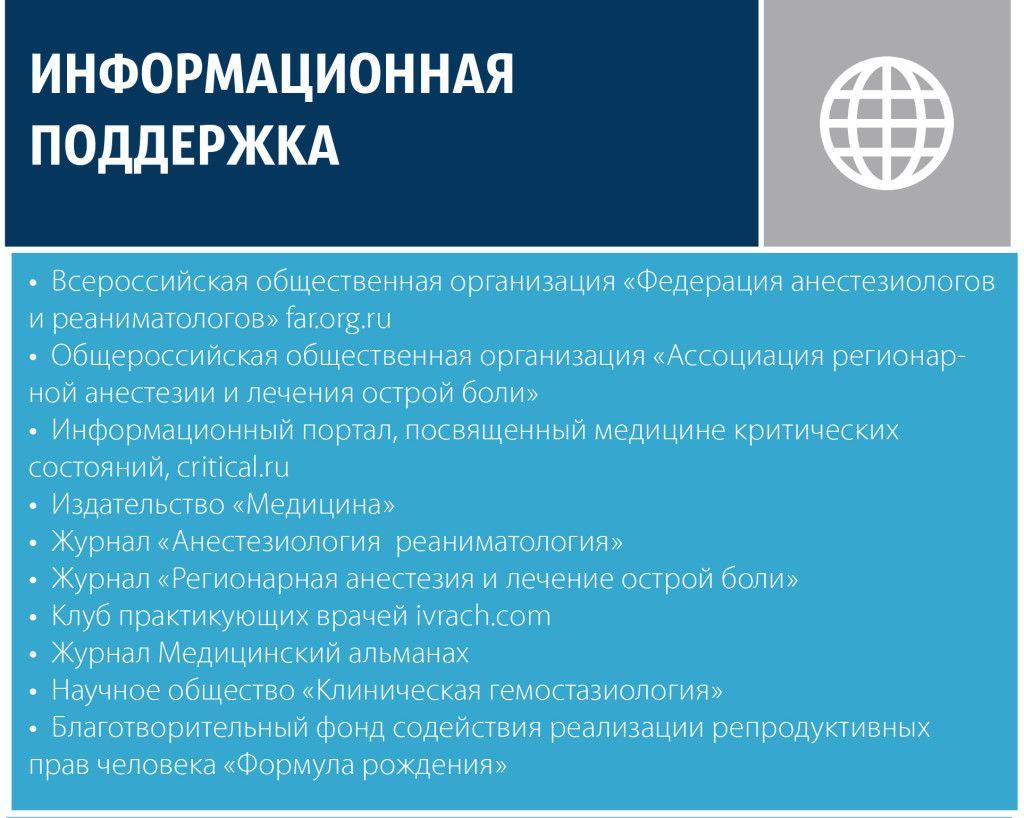 ARF_Саратов_Условия_печать-7