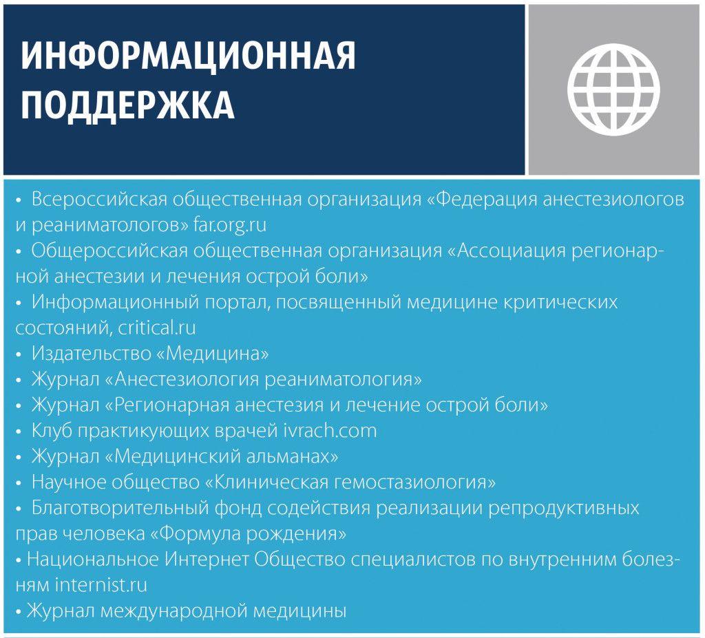 ARF_Уфа_Условия_печать-7