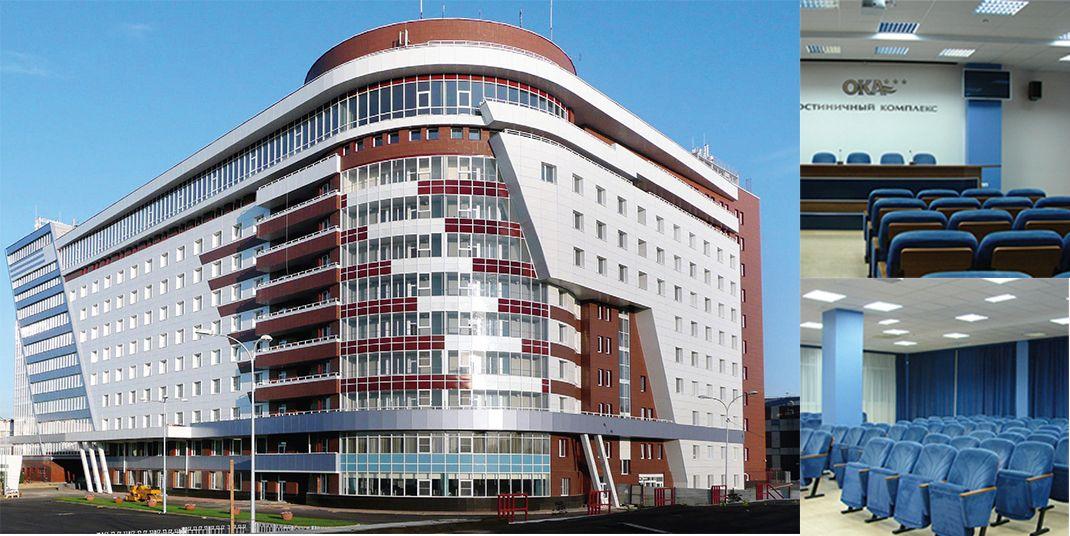 Магаданская областная клиническая больница