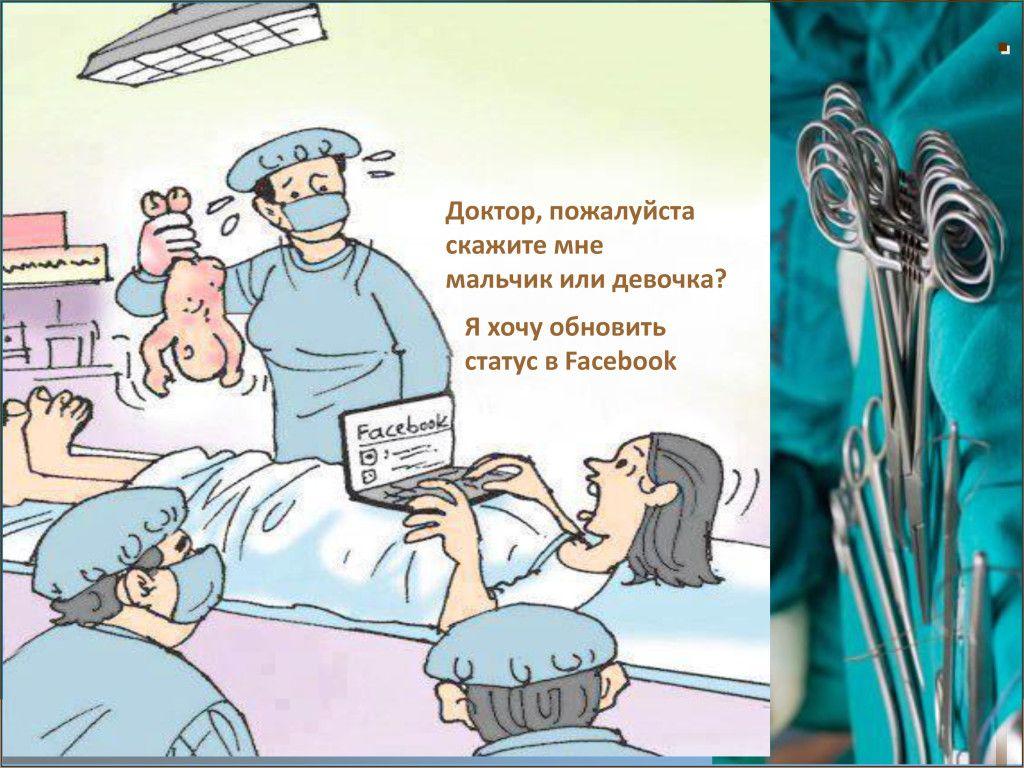 Общая анестезия для кесарева сечен