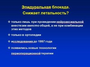 Уваров слайды Орел