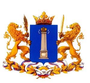 Герб-Ульяновской-области
