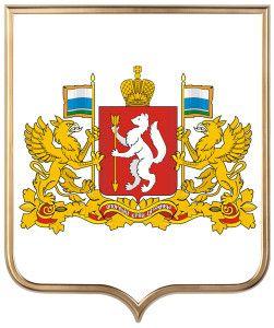 Герб свердОбл