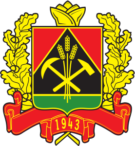 gerb_kemerovskoj_oblasti