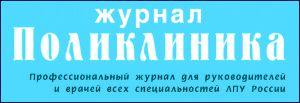 Logo_CMYK (2) (1)