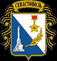 Sevastopol-COA-ribbon