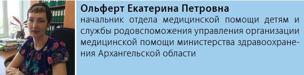 Снимок экрана 2015-06-08 в 17.30.40