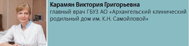 Снимок экрана 2015-06-08 в 17.30.56