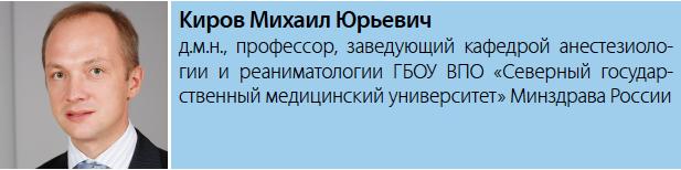 Снимок экрана 2015-06-08 в 17.31.08