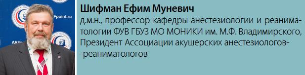 Снимок экрана 2015-06-08 в 17.31.15