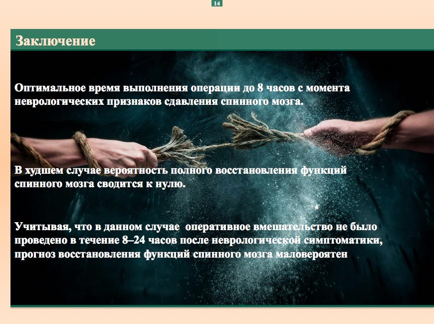 Снимок экрана 2015-06-09 в 12.58.53