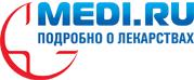 MEDI.RU - Подробно о лекарствах для врачей
