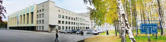 ГБУЗ НСО «Государственная Новосибирская областная клиническая больница»