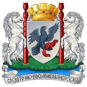 Yakutsk_gerb_180x180