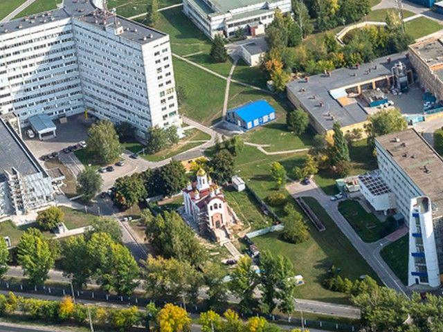 ГБУЗ СО «Тольяттинская городская клиническая больница №5»