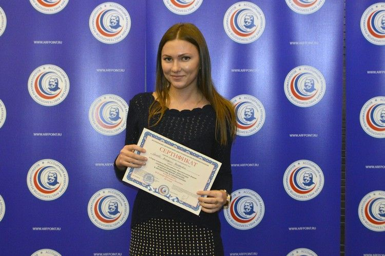 Фото участников с сертификатами