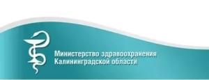 Калининград_МЗ