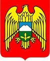 Кабардино-Балкария_Герб_tn