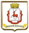 Н_Новгород_Герб города