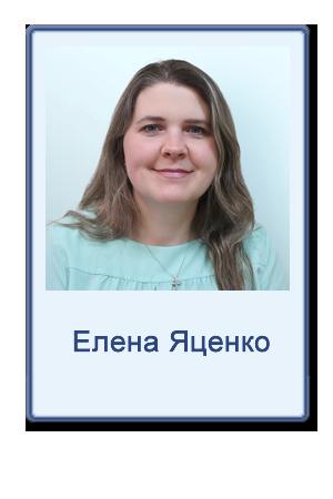 Yatcenko_100