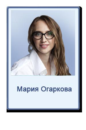 Ogarkova_100