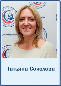 Sokolova_100